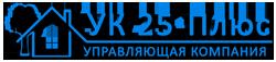 УК 25 ПЛЮС